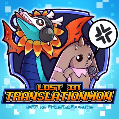 Lost In Translationmon